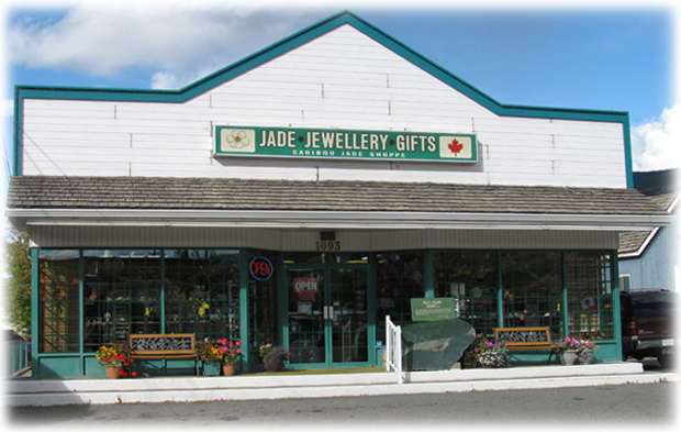 Cariboo Jade and Gift Shoppe located in Cache Creek British Columbia